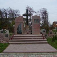 Памятник  воинам - афганцам  в  Богородчанах :: Андрей  Васильевич Коляскин