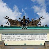 Новочеркасск. Триумфальная арка (фрагмент) :: Нина Бутко