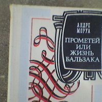 Моруа :: Миша Любчик