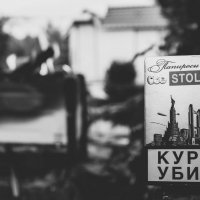 Папироски :: Вадим Куликов