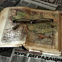 Перелистывая страницы прошлого. :: Анатолий. Chesnavik.