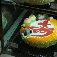 Пекин, торт :: Сергей Смоляр