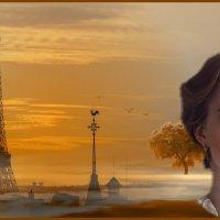 «Мой далекий, близкий мой Париж ...» :: vitalsi Зайцев