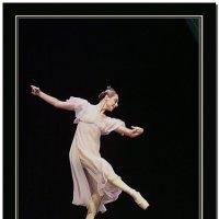 Балет. :: Leonid Korenfeld