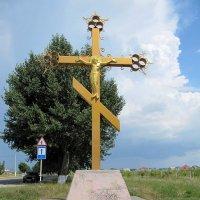 Крест у дороги :: Вера Щукина
