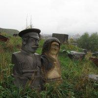 Надгробные камни супруг :: Volodya Grigoryan