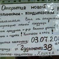 Праздник в нашем дворе :: Нина Корешкова