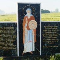 Народ помнит ратный подвиг предков. :: Серж Поветкин