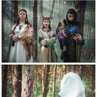 Призыв лесного Духа... :: Мария Дергунова
