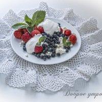 мой завтрак.. :: Надежда Шемякина