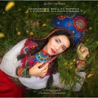 Русские красавицы! :: Евгения Малютина