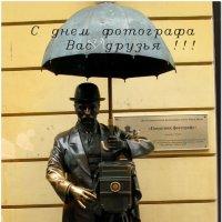 С Празником Вас дорогие друзья!!!! :: Igor Osh