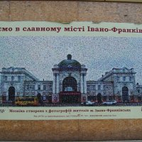 Ивано - Франковская   мозаика :: Андрей  Васильевич Коляскин
