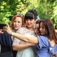 Селфи с невестой :: Екатерина Исаенко