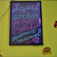 С любовью :: Нина Корешкова