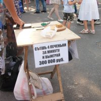 Для тех, кто голоден и без денег) :: Галина Бобкина