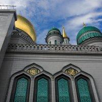 Московская Соборная мечеть :: Сергей Михальченко