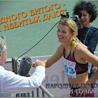 СПОРТ-ПОЛИТИКЕ ВРАГ. :: Юрий Ефимов