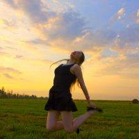 Счастье - это быть свободным :: Юлия Курманова