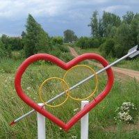 Любовь... :: Алексей Балашов