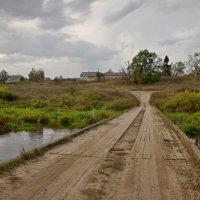 Мост :: Константин