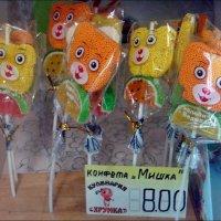 Желейные конфеты :: Нина Корешкова