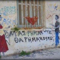 Девушка и парень посередине сердце. :: Оля Богданович