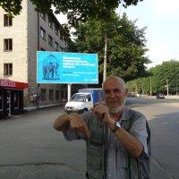 """""""Свобода слоВа"""", как и """"свобода слоНа"""" условна? :: Алекс Аро Аро"""