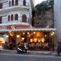 Уличное кафе. :: Чария Зоя