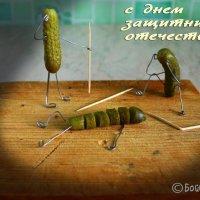 шутка юмора :: сергей Бойцов