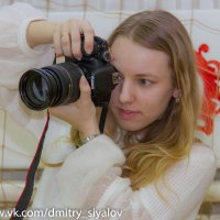 Фотографиня :: Дмитрий Сиялов