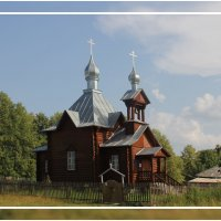 Маленькая церковь в Черной Холунице... :: Александр Широнин