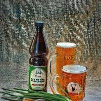 Натюрморт с пивом :: Валерий Толмачев