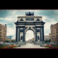 Триумфальные ворота :: Николай Бушмакин