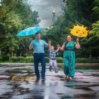 семья под дождем :: Наталья Шкроб (Семенюк)