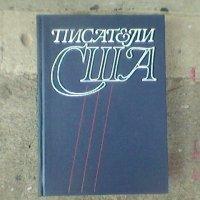 3 :: Миша Любчик