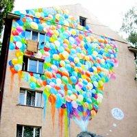 Слон и шары :: Ростислав