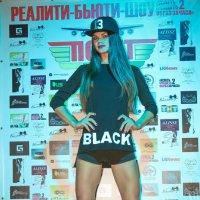 Black Star :: Мария Кудрина
