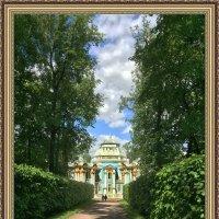Картинный Эрмитаж в Екатерининском парке :: Наталья