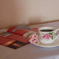 Выпить кофе и в отпуск)))) :: Наталья Воронцова