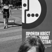 Квест :: Ольга Нарышкова