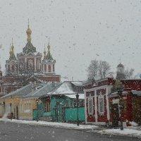 Снегопад в Коломне :: Марина Грушина