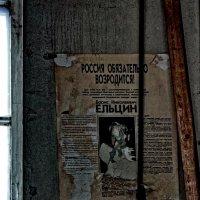 Былое :: Евгений Жиляев