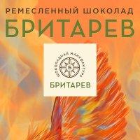 Дизайн упаковки шоколада :: Наталья Щепетнова