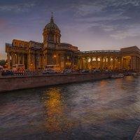Казанский собор (Санкт-Петербург) :: Борис Гольдберг