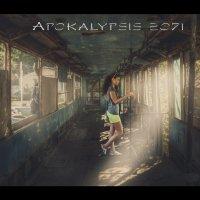 Апокалипсис 2071 :: Алексей Ануфриев