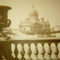 Ретро открытка с видом Исаакиевского собора. 1870-е г. Фотограф Джованни Бианки. :: Светлана Калмыкова
