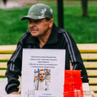 Почему то людей не ценят :: Александр Ребров