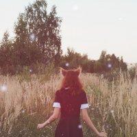 девочка лисичка :: Софья Лейкина