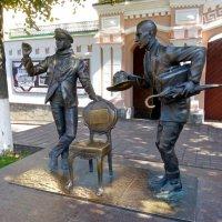 Памятник персонажам Двенадцати стульев :: Наиля